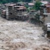 Local Group Establishes Fund To Aid Peru Flood Victims